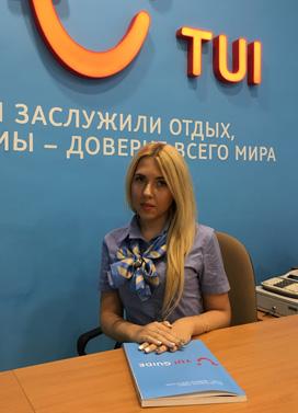 Фатеева Анна