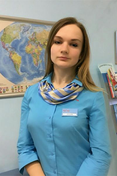 Джафарова Татьяна